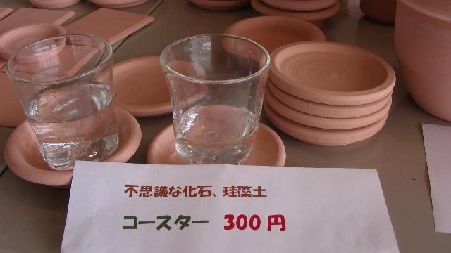 PIC_5992-1